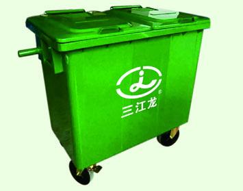 660L垃圾桶-A